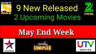 9 New Released  - 2 upcoming South Hindi Dubbed Movie May Last Week | World Television Premiere