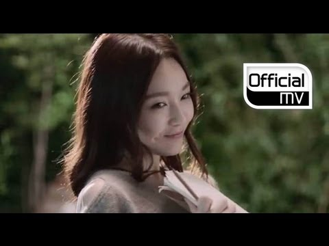 Davichi - Dont Say Goodbye