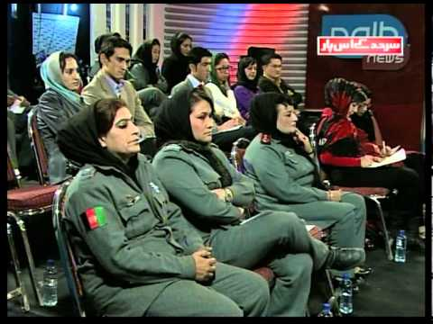 Afghanistan-Pakistan Town Hall on Women's Affairs (Clip 1)