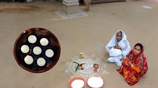 Makar Sankranti Bangali Pitha Recipes prepared by our Thammi | Bangali Chitoi Pitha Recipe