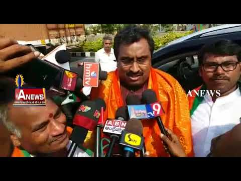 BJP Leader Ram Madhav Talks To Media About BJP Politics in AP || ANews