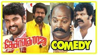 Desingu Raja Tamil Movie Full Comedy Scenes   Vol 2   Vimal   Soori   Ravi Mariya   Singampuli
