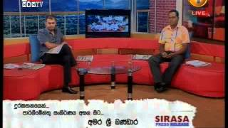 Press Release Sirasa TV 21st April 2015