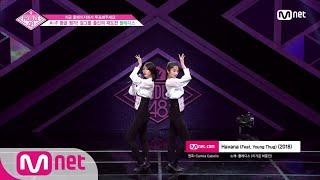 [ENG sub] PRODUCE48 [1回] PLEDIS イ・カウン&ホ・ユンジン 180615 EP.1