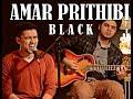 Amar Prithibi - Black Cover (Studio 13)
