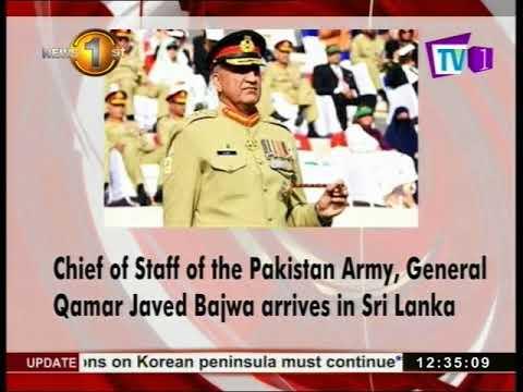 pakistan chief of ar|eng
