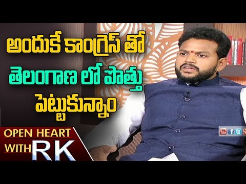 TDP MP Rammohan Naidu About Alliance with Congress | Open Heart with RK | ABN Telugu