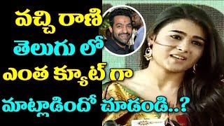 Actress Shalini Pandey Speech at Kalyan Ram New Movie Opening | NTR | Nivetha Thamos | TTM