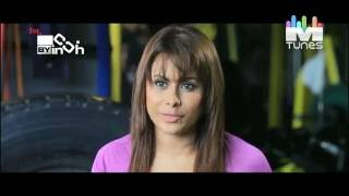 Reeth Mazumdar's Workout | Inch By Inch | MTunes HD