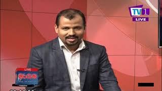 Maayima TV1 25th August 2019