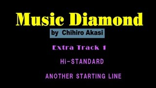 CD紹介 Extra Track1   Hi-STANDARD  ANOTHER STARTING LINE