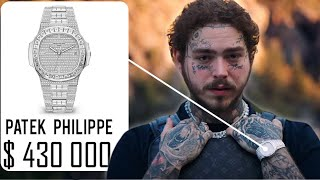 HOW MUCH POST MALONE  OUTFIT/ SAINT-TROPEZ  / WOW/ POST MALONE CLOTHES