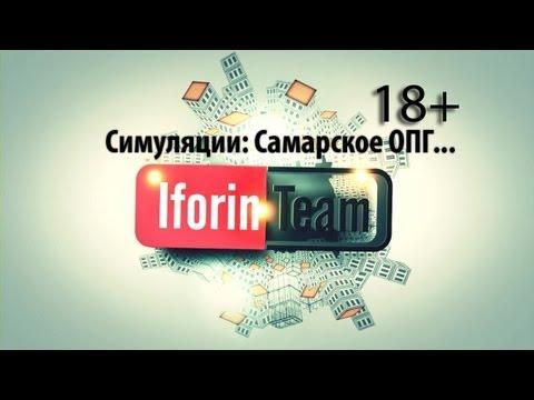 18+:Территория беззакония  # Суды и рукоблудие ч.1