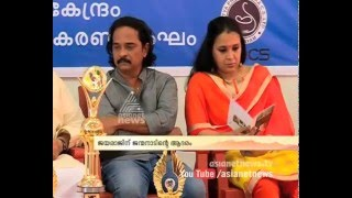 Hometown gives honors to ottal film director Jayaraj