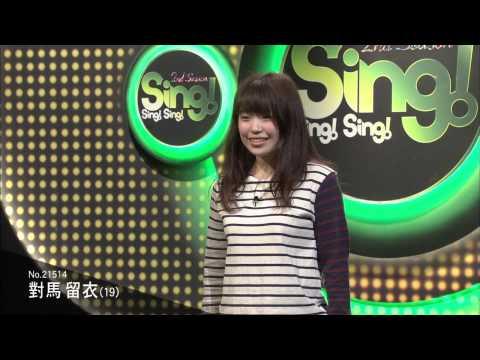 無料テレビでTBS奇跡の歌声を視聴する