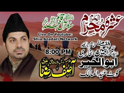 Live Ashra Allama Asif Raza Alvi 6 Muharram 2019 Abul Khair Kot Abdul Malik
