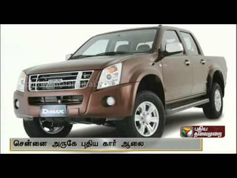 Isuzu Motors To Invest Rs 3,000 Crores Worth Car Plant Near Chennai