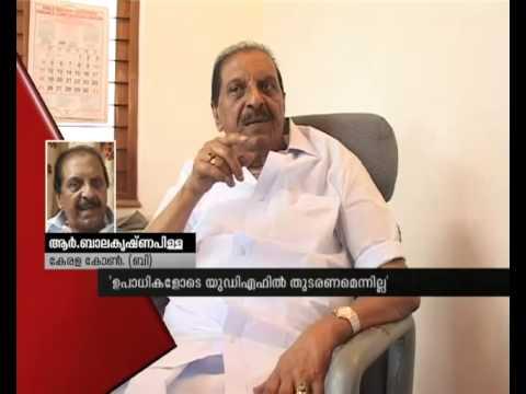 Balakrishna pillai responds on  UDF meeting Minutes