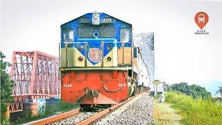 Dhaka Bound Jayantika Express Hauled By Hyundai Rotem Loco Crossing New Bhairab Rail Bridge