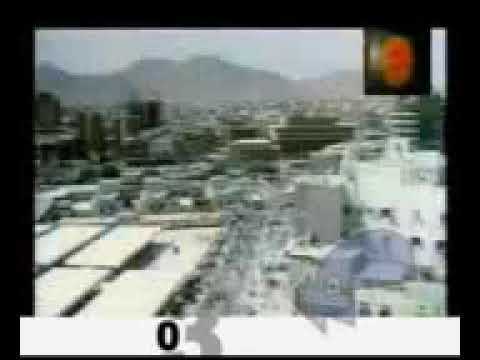 Karam Karam Maula - Nice Naat video