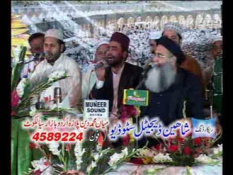 Yeh Sab Tumhara Karam Hai Aaqa. Kalaam by Abdul Rauf Roofi by...