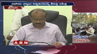 YCP activists held for spreading rumors on Titli Cyclone Rescue Operations
