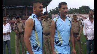 Watch Dhoni scores a goal in a football match in Ranchi