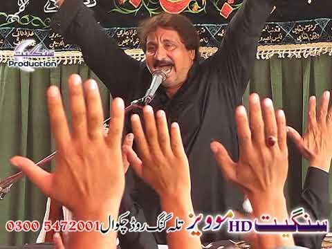 14 safar live  majlis  bikhari kalan chakwal 2017