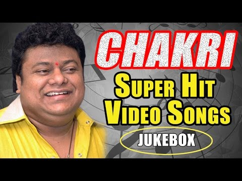 Chakri Back to Back Video Songs - Chakri Jukebox Songs - Music Director Chakri SUper Hits
