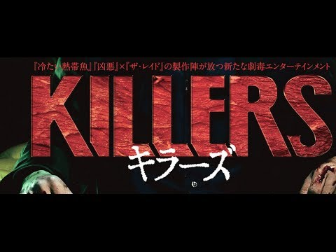 Killers (2014) Movie Review