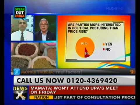 Speak out India: Rising inflation poses tough policy challenges for India - NewsX