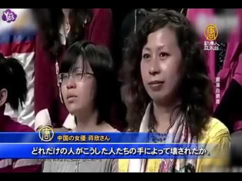 不道徳が社会を潰す!中国人気女優が芸能界の裏ルールを暴露