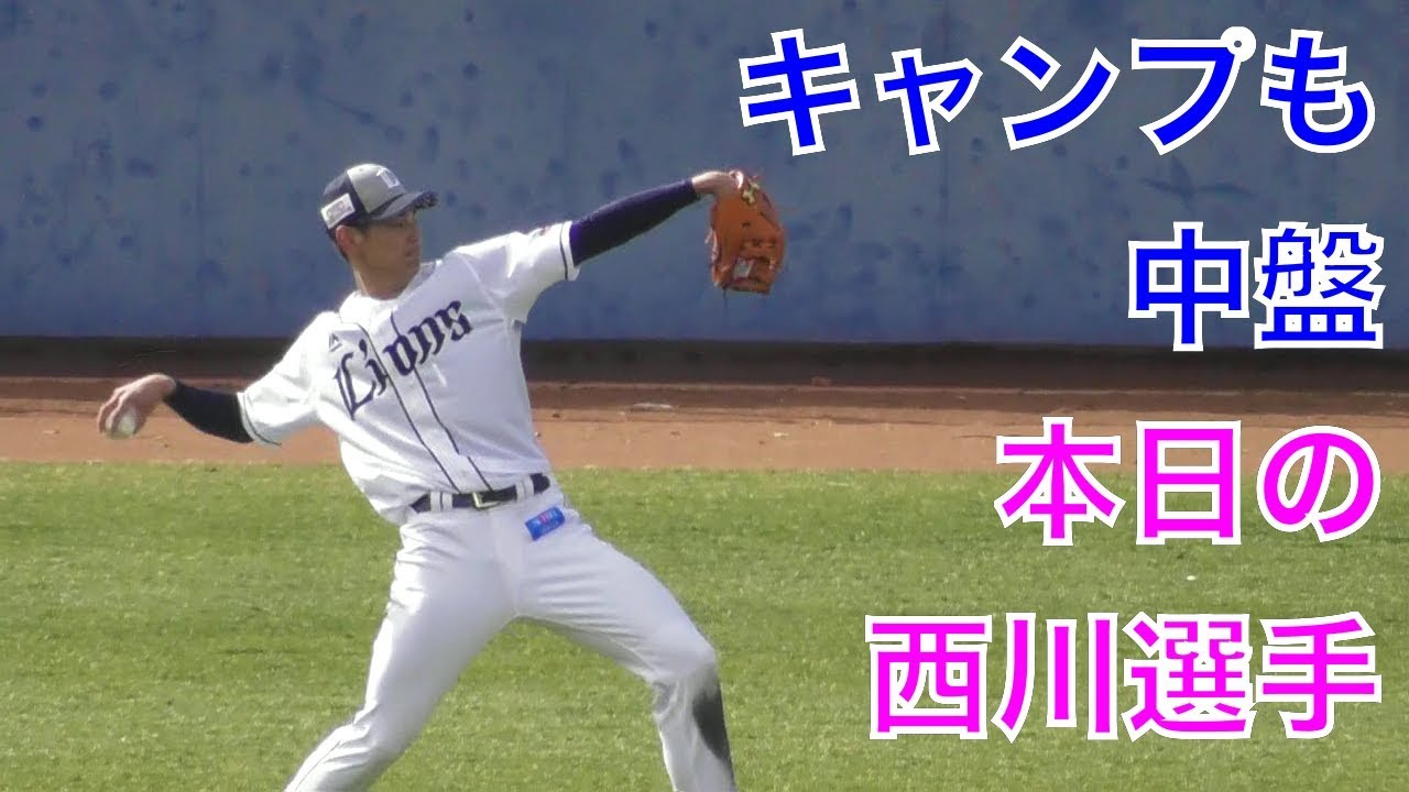 西川愛也の画像 p1_17