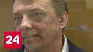 Полковника Максименко приговорили к 13 годам колонии строгого режима - Россия 24