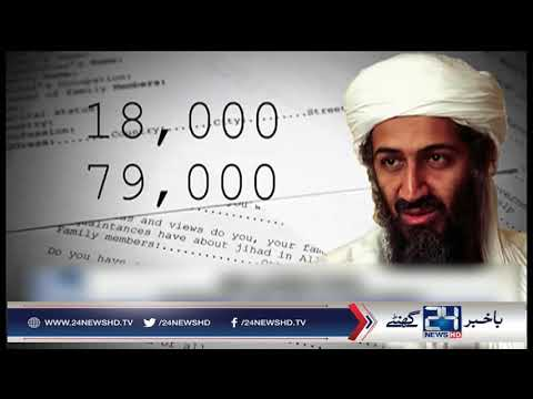 CIA reveals what was on Osama bin Laden's compound