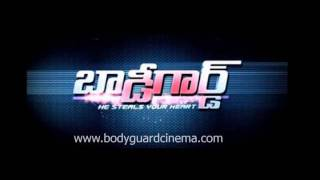Bodyguard - Bodyguard movie (telugu) Offical Trailer