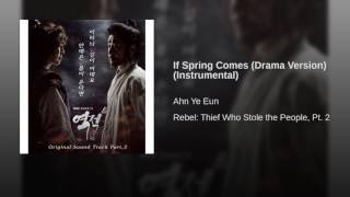 If Spring Comes Drama Version Instrumental