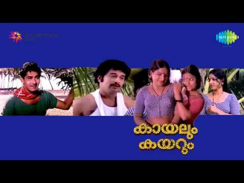 Kayalum Kayarum |  Sararanthal Thiri Thanu song