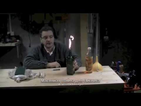 Освещение пикника  Масляная Лампа для пикника