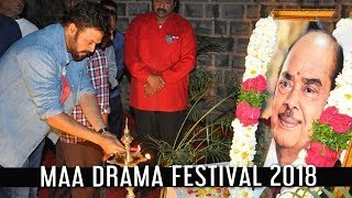 Movie Artists Association Silver Jubilee Celebrations  | #MAADramaFestival2018