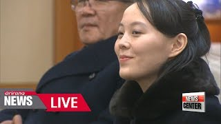 [LIVE/NEWSCENTER] U.S. reveals North Korea cancelled meeting with Pence at last minute - 2018.02.21