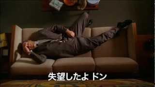 マッドメン シーズン3 第8話