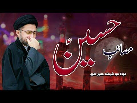 Masaib-E-Hussain (a.s) | Maulana Syed Shahenshah Hussain Naqvi | 4K