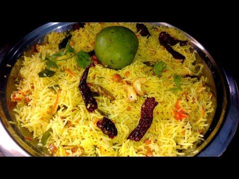 Mamidikaya Pulihora Recipe | Mango Rice
