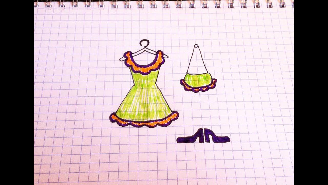 Рисунки платьев