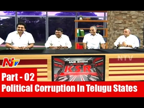 KSR Live Show :- Discussion on Cheap Politics in Telugu States - Part-02