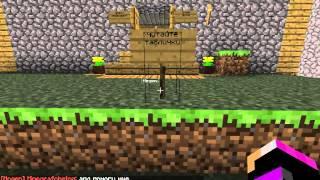 плагин бомж для minecraft 1.5.2