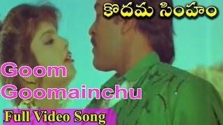 Kodama Simham Movie    Goom Goomainchu Video Song    Chiranjeevi, Sonam, Radha