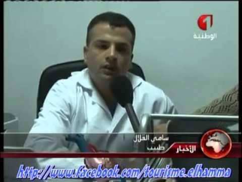 image vid�o إنجاز طبي لأول مرّة بتونس