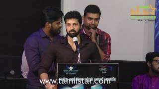 Thaayam Movie Audio Launch